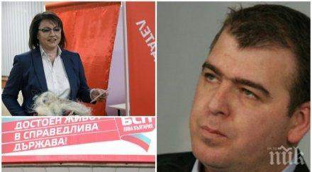 пик явор гечев бсп никога стане лидерска партия нинова иска говори хората
