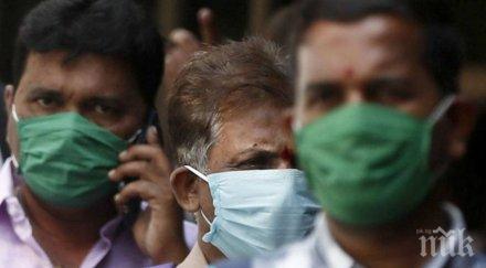 индия млн заразени коронавирус