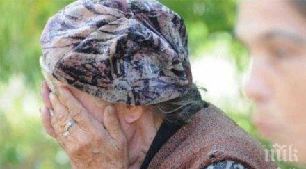 ЗВЕРСТВО! Рецидивист опита да изнасили възрастна жена във Врачанско