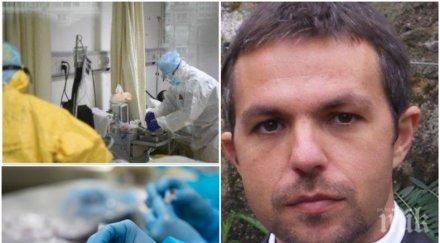 епидемиологът оксфордския университет марков мрачна прогноза идват тежки дни българия