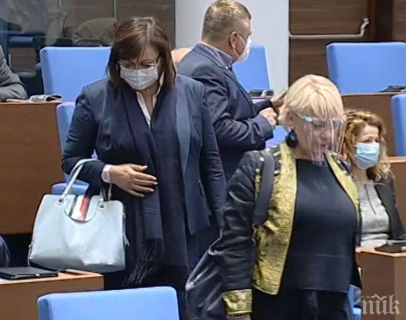 ИЗВЪНРЕДНО В ПИК TV! Нинова се върна на работа, поиска да види премиера Борисов в Народното събрание (ОБНОВЕНА/СНИМКИ)