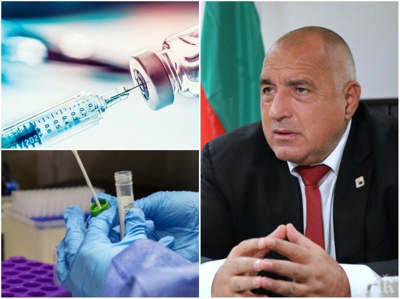 ПЪРВО В ПИК TV: Борисов с важна новина за ваксините срещу коронавируса: Всеки, който пожелае, ще я има безплатно (ВИДЕО)