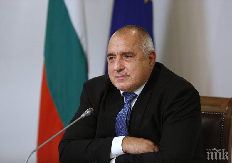 ПЪРВО В ПИК: Премиерът Борисов с новини за ваксините срещу коронавируса след срещата с лидерите на ЕС - разкри ще има ли нови мерки (ВИДЕО)