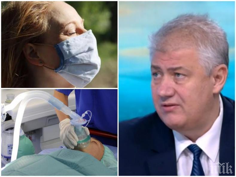 ГОРЕЩО В ПИК TV: Проф. Балтов разкри на брифинга: Част от заболелите се крият, отказват тестове и ходят на работа да разнасят вируса (ВИДЕО)