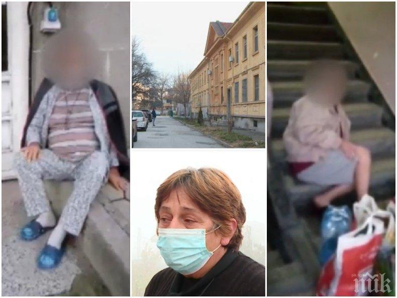 Съпругата на един от починалите на стълбите пред болницата в Пловдив със сърцераздирателен разказ за последните му минути: На рождения му ден аз трябва да го погреба заради некадърни доктори