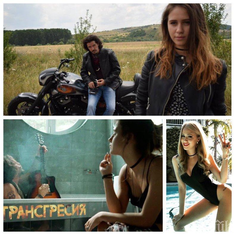 ГОРЕЩО: Мария Бакалова лъсна във филм за възрастни - вижте щерката на Борат в скандални лесбо сцени (ВИДЕО 18+)