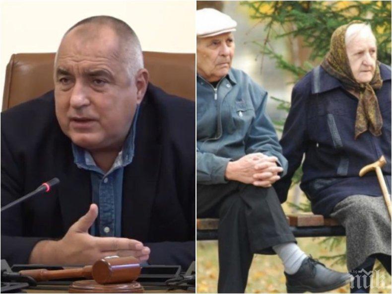 ПЪРВО В ПИК: Премиерът Борисов с добра новина за пенсионерите (ВИДЕО)