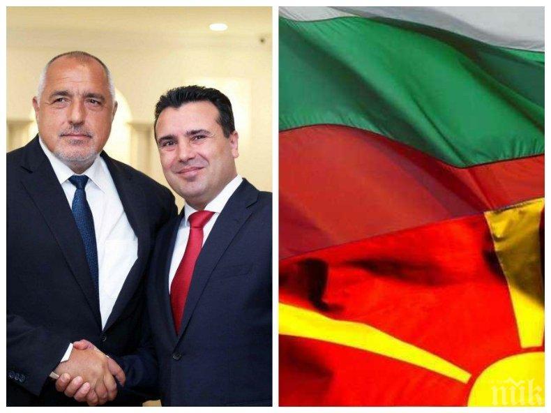 ПЪРВО В ПИК! Борисов с коментар след ветото към Македония: Винаги сме ги подкрепяли за европейската интеграция (ВИДЕО)