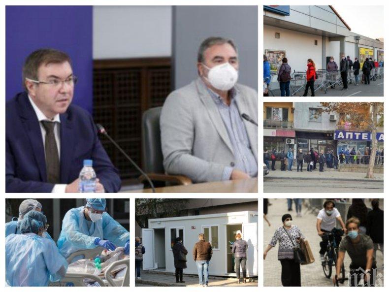 ИЗВЪНРЕДНО В ПИК TV! Министър Ангелов удари доц. Мангъров: Манипулациите на обществото водят до ръст на пандемията заради неспазване на мерките. Нали вирусът щеше да изчезне и да се късат дипломи? (ВИДЕО/ОБНОВЕНА)