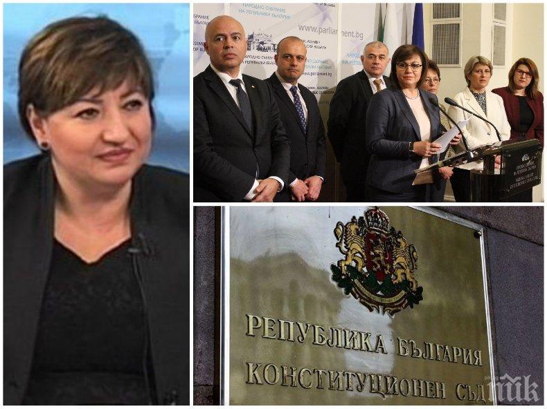 САМО В ПИК: Шефката на правната комисия Анна Александрова изобличи БСП след жалбата им до Конституционния съд: Това е популистки ход, както и влизането им в болници