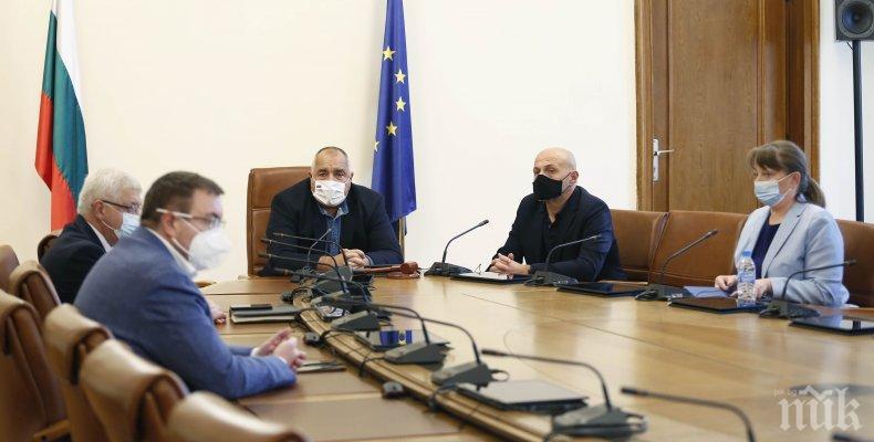 ИЗВЪНРЕДНО В ПИК TV: Борисов свика министрите на спешна среща - ето какво решиха за лекарствата, болниците и заплатите на полицаите (ВИДЕО)