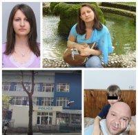 ТРАГЕДИЯТА В САНДАНСКИ: Ето какво отключило нечовешката агресия в Кристина, преди да заколи двете си деца