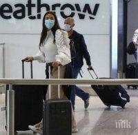 Великобритания съкращава срока на самоизолация за пристигащите от чужбина