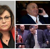 ЧЕРВЕНИ ВОЙНИ: Нинова нарита Гергов и изключва от партията варненския депутат Иван Иванов
