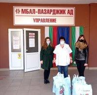 ГЕРБ-Пазарджик дари хранителни продукти на персонала в МБАЛ-Пазарджик