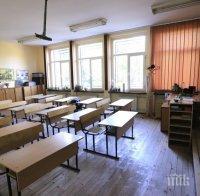 Всички ученици в Пловдив ще учат присъствено от утре