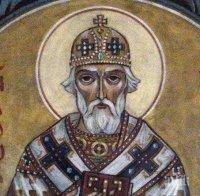 ПРАЗНИК: Честваме голям български светец, един от най-почитаните от великия цар Калоян