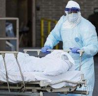 Над 6 000 новозаразени с коронавируса в Колумбия за денонощие