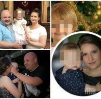 ТРАГЕДИЯТА В САНДАНСКИ! Майката Кристина, която закла децата си, проговори: Георги ме удари и заплаши: Ще те принудя да се самоубиеш, ще ти упражня такова психическо насилие, че няма да можеш да издържиш
