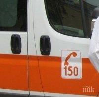 Верижна катастрофа в Пловдив прати жена в болница