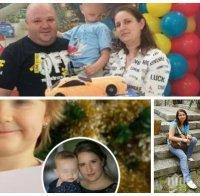 Кървавата Кристина отрече да е убила децата си, свекър и я насилвал