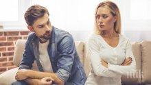 5 нереалистични очаквания, които съсипват брака или връзката ви