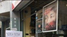 """До 90% намаления на шедьоври в книжарница """"Милениум"""" днес и утре. Грабете и онлайн от най-бруталния Черен петък (ВИДЕО)"""