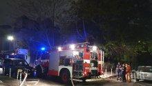 Лумна пожар в центъра на София (СНИМКИ)