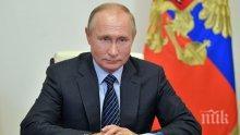 Путин обясни защо Русия не е помогнала на Армения за Нагорни Карабах