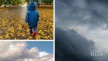 ЗИМАТА НАСТЪПВА: Ще бъде облачно, студен въздух ще нахлуе и ще свали температурите до минус 4 градуса
