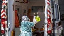 14 580 новозаразени с коронавируса за денонощие в Украйна