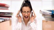 Учени с шокиращо откритие: Стресът е заразен