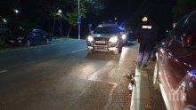 ОТ ПОСЛЕДНИТЕ МИНУТИ: Шофьор блъсна жена в Морската градина на Бургас и избяга