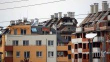 Ето какво се случва на пазара на имоти в София - все повече хора търсят тристайни апартаменти до 130 хиляди евро