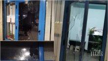СВЕТКАВИЧНО: МВР арестува петима вандали след уличните провокации тази вечер