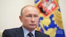 Путин удължи ембаргото за внос на храни от ЕС