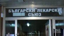 БЛС: Мъката от загубата на проф. Чирков е непреодолима