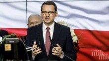 Премиерът на Полша с призив към сънародниците си. Ето за какво ги помоли