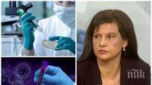 Даниела Дариткова категорична: Случаят в Пловдив не може да слага клеймо върху здравната система, работи се на свръх натоварване. Не изпускаме епидемията