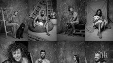 Азис, Папи Ханс и Николета позират голи с кучета за благотворителен галендар (СНИМКИ)