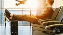 Туроператори: Втори локдаун ще е фатален за туризма