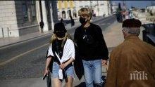 Заради коронавируса: Португалия въвежда нови карантинни ограничения за празниците