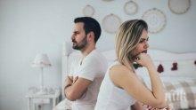 Сигурни признаци, че сте заседнали в лоша връзка