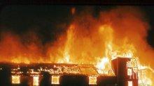 Два тона дървени стърготини изгоряха в сливенски цех за паркет