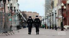 Рекордни 7 168 новозаразени с коронавируса за денонощие в Москва