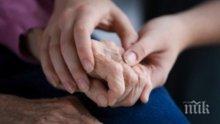 Невролози ще преглеждат безплатно пациенти с установена болест на Паркинсон