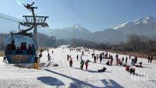 Банско грабна три отличия от Световните ски награди