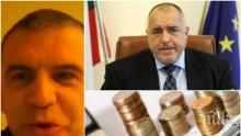 Симеон Дянков с горещ коментар за действията на властта: Правителството правилно затяга мерките. Бюджетът не е разоряващ