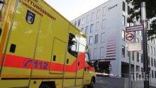 В болниците в Германия леглата за заразени с коронавирус са пред изчерпване