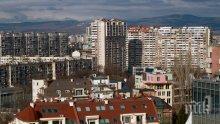 Ето кой е най-търсеният имот в София